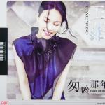 Tải nhạc Gửi Thời Thanh Xuân (致青春) hot