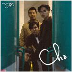 Nghe nhạc Cho Mp3