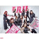 Tải bài hát mới Pink Champagne hay online