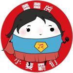 Tải nhạc Thắng Tại Giang Hồ (赢在江湖) Mp3 trực tuyến