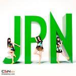Download nhạc online Nee Mp3 mới