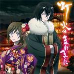 Download nhạc Shunshoku Mp3 hot