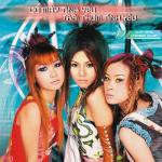 Tải nhạc Mp3 Yêu Vì Yêu mới
