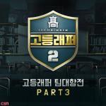 Nghe nhạc mới Barcode Mp3 online