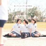 Download nhạc Mp3 Ookami ni Kuchibue wo online