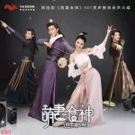 Tải nhạc hay Quang Niên (光年) trực tuyến