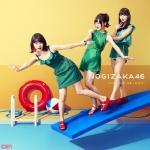 Tải bài hát online Sora Tobira (空扉)