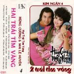 Download nhạc mới Yêu Thầm Mp3 hot