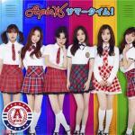 Tải nhạc mới Sunshine Girl Mp3 miễn phí