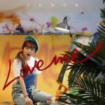 Tải nhạc Mp3 Love Me online