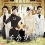 Tải bài hát hay Yêu Đừng Nhìn Lại (爱无反顾) online