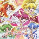 Download nhạc Let's go! Smile Pretty Cure! (Let's go!スマイルプリキュア!) chất lượng cao