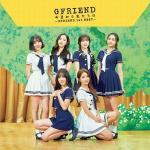 Tải bài hát mới Navillera (Japanese Version) miễn phí