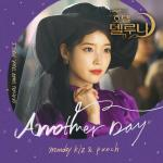 Nghe nhạc hot Another Day (Hotel Del Luna OST) trực tuyến