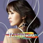 Tải bài hát Yuki Koi (雪恋) mới nhất