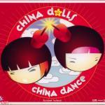 Tải bài hát hay Tee Chung (ตี๋ซัง) miễn phí