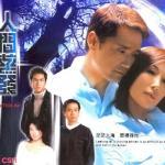 Tải bài hát hot Into Thin Air (Mất Tích Bí Ẩn OST) trực tuyến