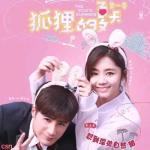 Nghe nhạc hot Cùng Nhau (在一起) Mp3 miễn phí