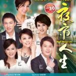 Download nhạc Đời Sống Chợ Đêm (夜市人生) Mp3 hot