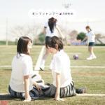 Download nhạc Mp3 Mizutama Moyou (水玉模様) mới online