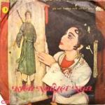Tải bài hát mới Cải Lương: Lục Vân Tiên Và Kiều Nguyệt Nga (9/12) Mp3 hot