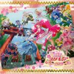 Nghe nhạc mới Sakura MISSION~Precure Relation~ Mp3 miễn phí