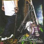 Tải bài hát hay Chain Mp3 mới