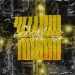 Download nhạc hay Mixtape#1 trực tuyến