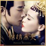 Tải nhạc Duyên Cớ Từ Ta (缘因我) Mp3 hot