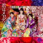 Tải nhạc online LALALA Message (LALALA メッセージ) (AKB48 Next Gen Senbatsu)