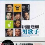 Tải bài hát Nam Sơn Nam (南山南) Mp3 hot