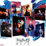 Tải nhạc Mp3 Paradaimu shifuto (パラダイムシフト) trực tuyến
