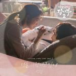Tải nhạc hot My Love (Dr. Romantic 2 OST) miễn phí