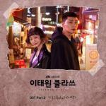Download nhạc hot Beginning (Itaewon Class Ost) về điện thoại
