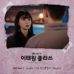 Tải nhạc Mp3 Maybe (Itaewon Class Ost) về điện thoại