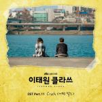 Nghe nhạc hay No Words (Itaewon Class Ost) hot
