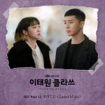Download nhạc hot Sweet Night (Itaewon Class OST) Mp3 trực tuyến