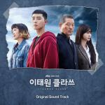 Download nhạc hot Itaewon Class (Itaewon Class Ost) Mp3