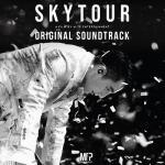 Download nhạc Mp3 Remember Me (Sky Tour 2019) về điện thoại