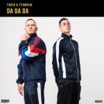 Tải nhạc hot Da Da Da (Да Да Да) trực tuyến
