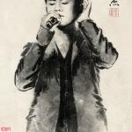 Tải bài hát Lá Thư Vô Tình (无情的情书) Mp3 hot