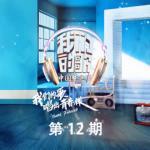 Tải nhạc Mp3 Họa (画) (Live) hay online