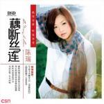 Tải nhạc Vết Thương (伤口) Mp3 online