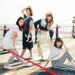 Tải nhạc mới Sonna Koto Nai yo (ソンナコトナイヨ) / Senbatsu Mp3 miễn phí