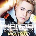 Nghe nhạc hay Tình Nhạt Phai (Dance Remix) Mp3 online
