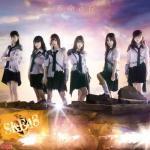 Download nhạc hay Mirai to wa? (未来とは?) nhanh nhất