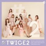 Tải nhạc mới What Is Love? (Japanese Version) Mp3