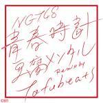 Nghe nhạc Seishun Dokei (青春時計) (tofumetal Remix by tofubeats) về điện thoại