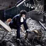 Tải bài hát hay Mirai No Seimei Mp3 miễn phí