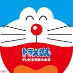 Tải bài hát online Yume Wo Kanaete Doraemon (夢をかなえてドラえもん) Mp3 hot